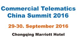 The Commercial Telematics China Summit 2016