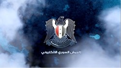 The Syrian Electronic Army was formed in May 2011 to push out pro-Assad messaging around the Syrian conflict