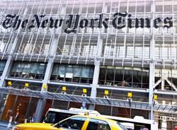 New York Times HQ, New York City