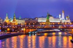 The Kremlin at night: Author of Blackhole Exploit Kit Allegedly Arrested in Russia