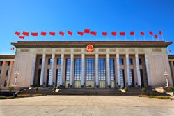 China's Great Hall of the People: The fact that hacker groups exist in one of the most tightly controlled nations on Earth is irrefutable