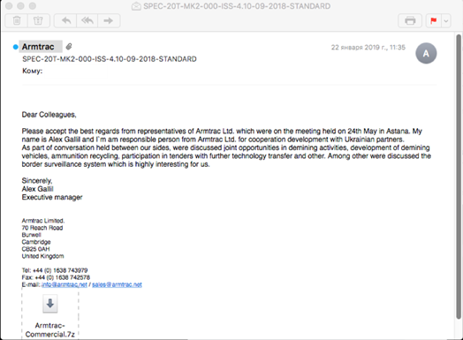 Example of Spear-Phishing Email. Source: FireEye