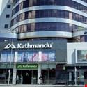 Kathmandu Probes Possible Card Skimming Breach
