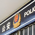 China Gives Police New Powers to Snoop on Foreign Firms